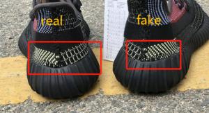 fake Yeezy Yecheil details