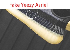 How to Spot Fake Yeezy Asriel (1)