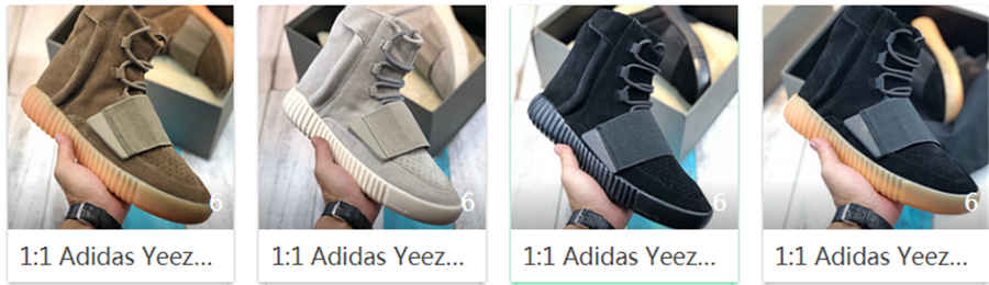 Fake Yeezy 750 boots (5)