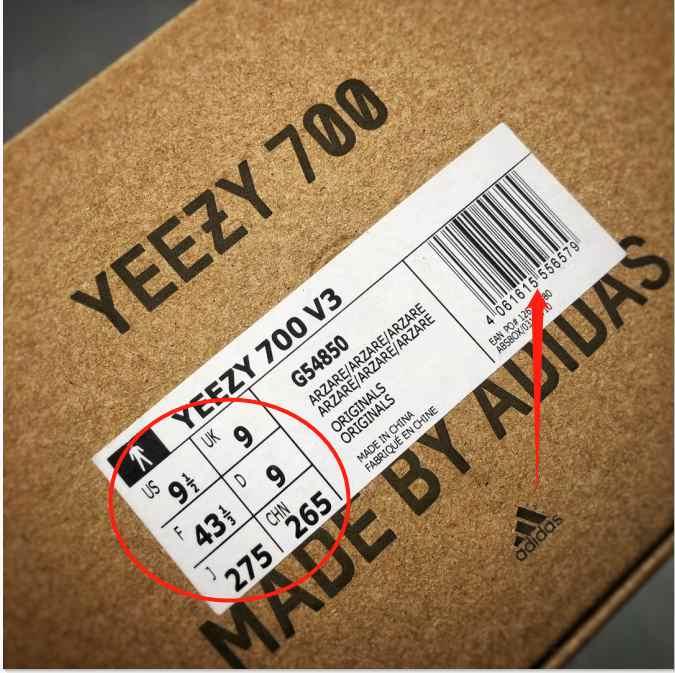Yeezy 700 V3 Arzareth barcode